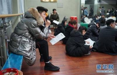 江苏20所高职院校将面向社会人员招生 设置专业市场需求大就业前景好