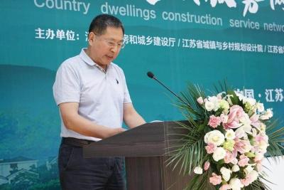 """让农民自己设计住房成为可能!江苏""""农房建设服务网""""提供""""线上智囊团"""""""