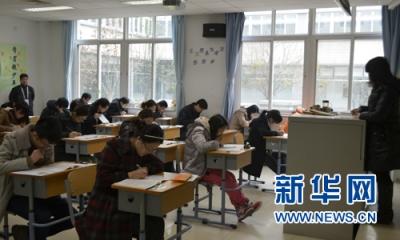 2019年京口区事业单位集中公开招聘考试  2203人成功报名