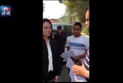 一女子骗上千万元后潜逃国外 自拍短视频暴露行踪