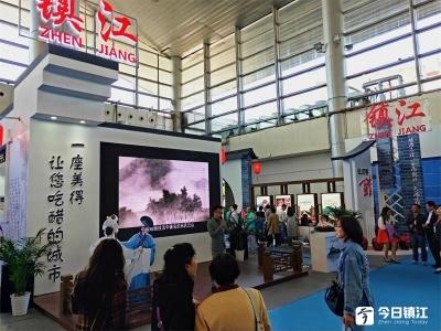 镇江文旅产品精彩亮相国际运河城市文化旅游精品展