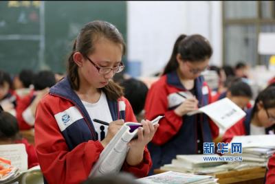 倒计时30天!江苏高考时间确定 考试时间为6月7、8、9日三天