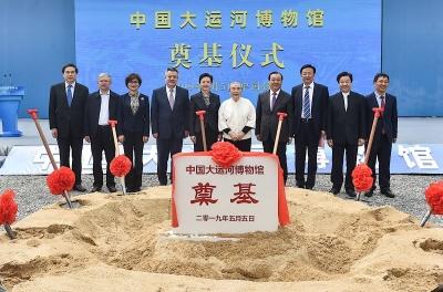 """中国大运河博物馆(筹)建设培下第一锹土,建成后将呈""""三塔映三湾""""景观"""