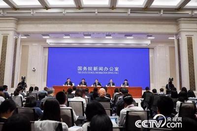 亚洲文明对话大会将于5月15日在京开幕