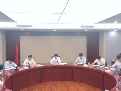 张叶飞主持召开镇江市固定资产投资和重点产业项目专题会议