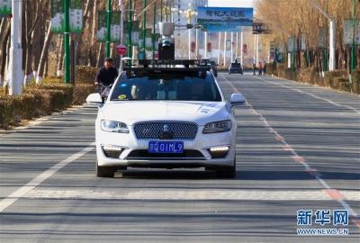 北京海淀将建100平方公里自动驾驶示范区