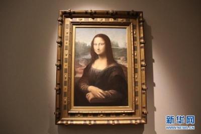 法国卢浮宫博物馆向建筑大师贝聿铭致敬