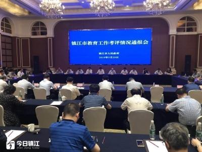 省政府来镇考评2018年教育工作