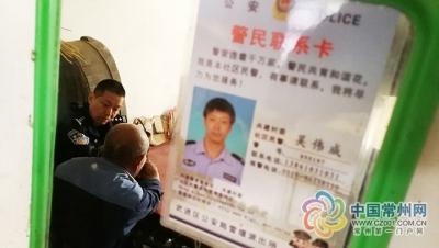 """【暖新闻】76岁""""老小孩"""",见到警察才肯吃药!这背后的故事,超暖"""