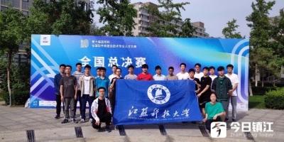 """江科大获第十届""""蓝桥杯""""全国总决赛3个一等奖"""