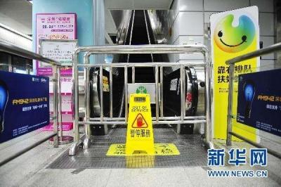 电梯总是坏、盲道被占 无障碍设施