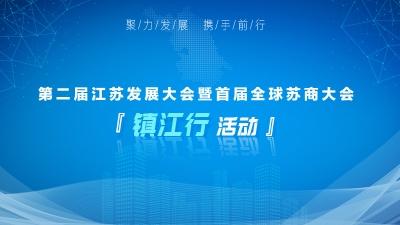"""陈晓龙: 躬逢盛事重相会 """"木业航母""""再启程"""