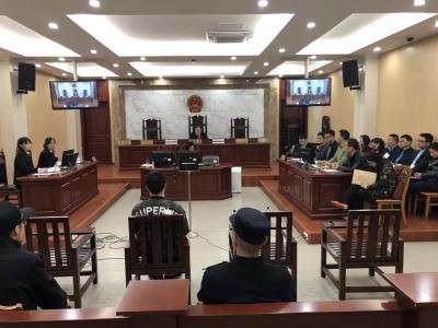 """镇江又一""""套路贷""""案件宣判  19名被告人全部获刑"""