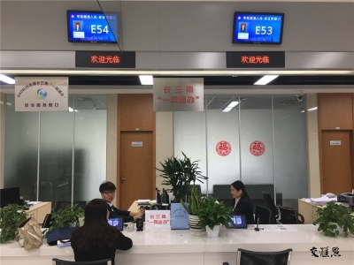 """""""全链通""""来了!江苏首张线上跨省办理电子营业执照出炉"""