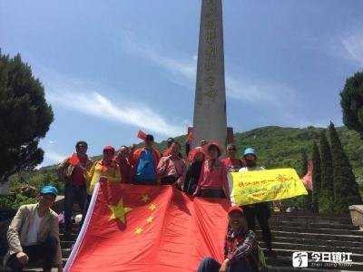 带着国旗看镇江,缅怀发生在镇江的韦岗战斗!