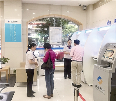 对待客户像对待家人一样 江苏银行镇江京口支行服务获客户点赞