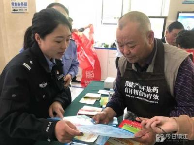 """清风频扫""""非法集资与传销"""" 镇江警方在行动"""
