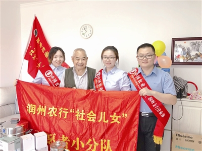 镇江润州农行志愿者向孤寡老人送去问候