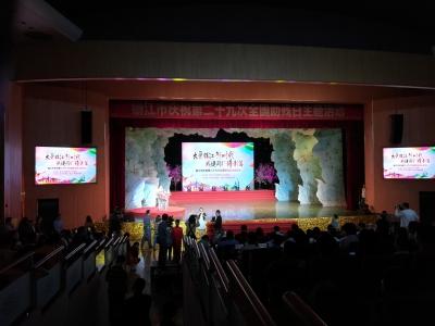 大爱镇江新时代 残健同行谱新篇  ---镇江市庆祝第二十九次全国助残日主题活动成功举行