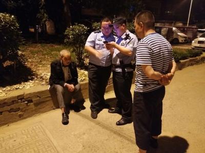 镇江新区一老人深夜走失,幸亏他们及时救助!