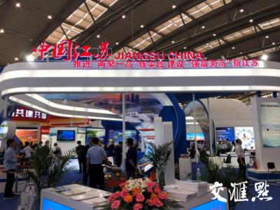 丝博会首日江苏签约项目120个 涉多个领域,总金额超275亿元