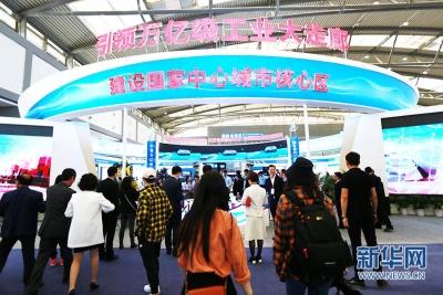 镇江代表团赴西安参加丝博会暨西洽会 累计签约项目21个,协议额21.88亿元