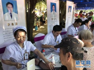 传统医学正式纳入《国际疾病分类》