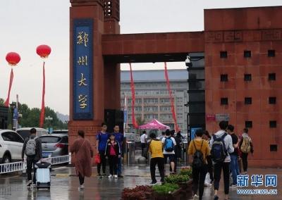 山东部分学生报考郑州大学却被二级学院录取 咋回事?
