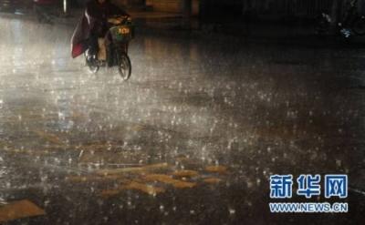 广西强降雨已致34万多人受灾
