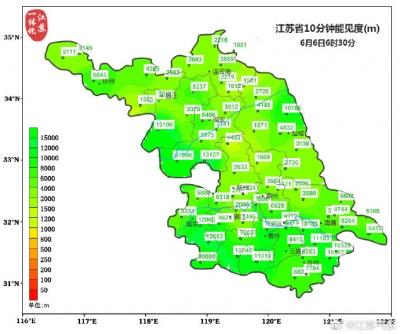 江苏省气象台发布大风黄色预警信号