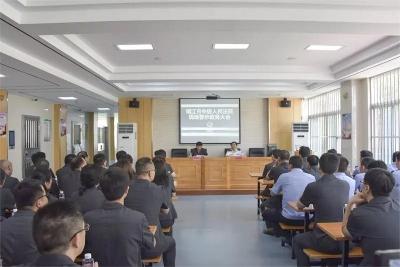 镇江中院组织干警赴监狱开展警示教育活动