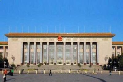 习近平签署发布特赦令 对九类服刑罪犯实行特赦