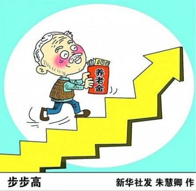 人社部:银行理财、基金等金融产品都可成为养老保险第三支柱