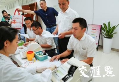 让每一天都是献血者日,江苏省表彰一批无偿献血英雄