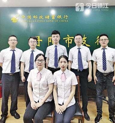 青春,是用来奋斗的——访邮储银行镇江市丹阳支行小企业团队