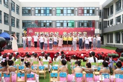 缓解幼儿就近入园难题,丹阳练湖中心幼儿园新城部顺利开园