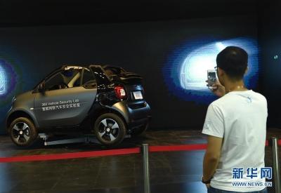 重磅!江苏出台车联网产业发展计划,目标3年达千亿级规模