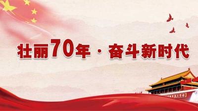 """【壮丽70年·奋斗新时代】李敏:在""""外婆桥""""上放飞艺术灵感"""