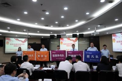建行镇江分行举行普惠金融青年先锋行动授旗仪式暨辩论赛