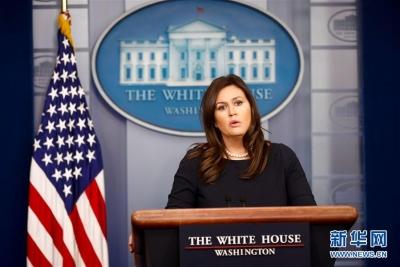 美国白宫新闻秘书桑德斯将离职
