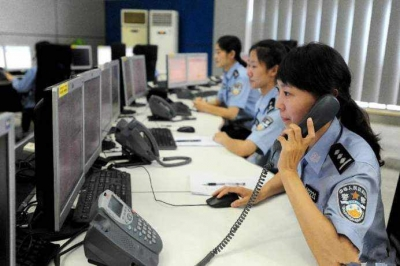 公安部:全国公安机关开展专项行动严打电信诈骗等犯罪