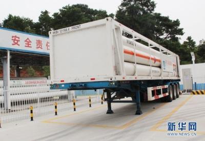 长三角氢能基础设施产业联盟在沪成立