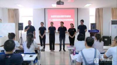 国际创伤生命支持课程培训在镇举行