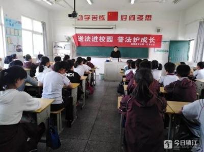 京口区全方位开展扫黑除恶专项斗争宣传活动