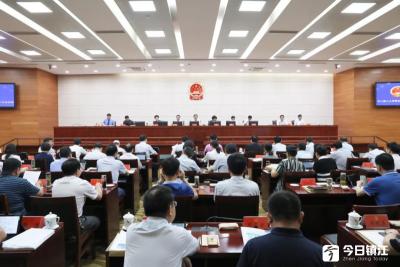 镇江市检察院报告公益诉讼工作情况