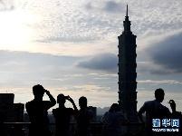 台北象山观景消夏