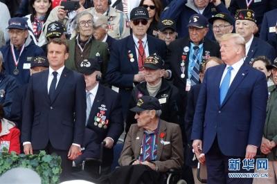 法美纪念诺曼底登陆75周年 昔日盟友难掩今日分歧