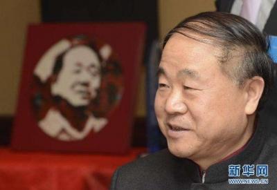 牛津大学一学院授予中国作家莫言荣誉院士称号