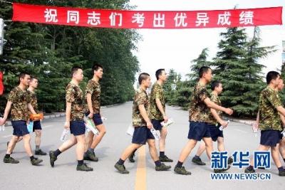 25所军队院校今年在我省计划招收473人 其中文科28人,女生36人