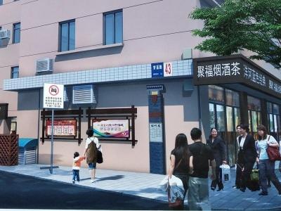 """绿竹巷老旧片区改造在即  遵循""""共同缔造""""理念让居民出点子"""